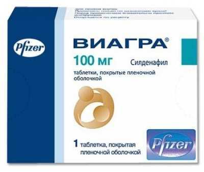 таблетки для того чтобы стоял